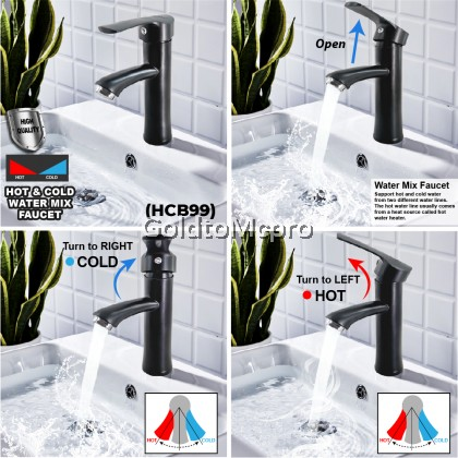 MCPRO Black Oxide Coated Bathroom Faucet PILLAR SINK BASIN WATER TAP (CY32B / CY33B / CY34B / CY35B / CY36B / CY37B) / HOT & COLD MIXED (HCB99)